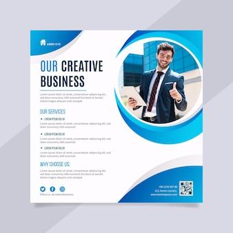 Panfleto quadrado comercial criativo