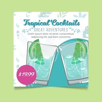 Panfleto quadrado de coquetéis tropicais