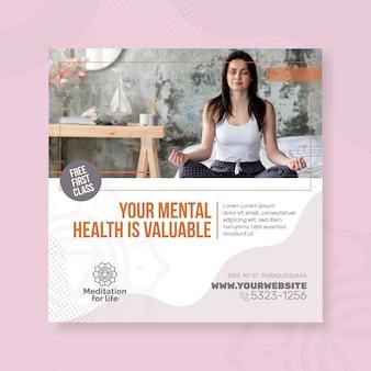 Panfleto quadrado de meditação e atenção plena