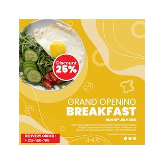 Panfleto quadrado de restaurante de café da manhã