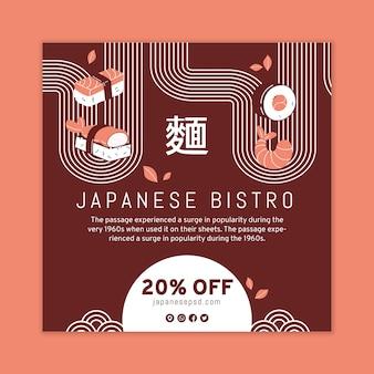 Panfleto quadrado de restaurante japonês