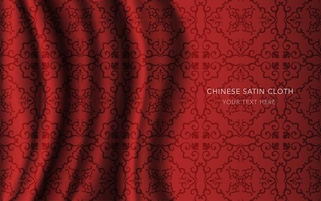 Pano de tecido acetinado de seda vermelha com padrão, moldura curva cruz
