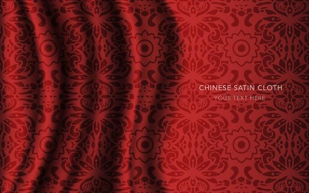 Pano de tecido de cetim de seda vermelha com padrão, caleidoscópio de flores arredondadas
