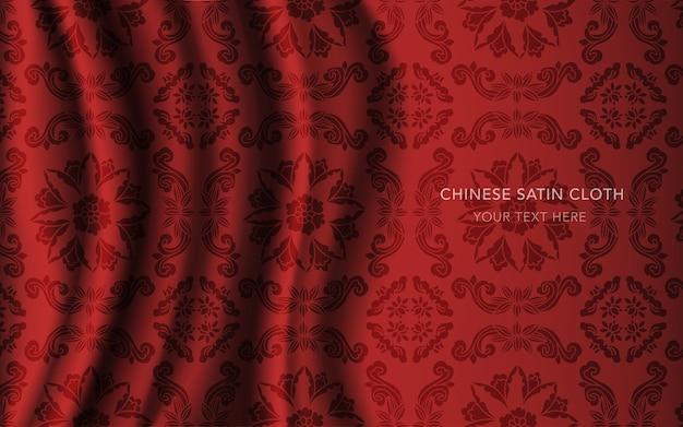 Pano de tecido de cetim de seda vermelha com padrão, cruz flor de videira