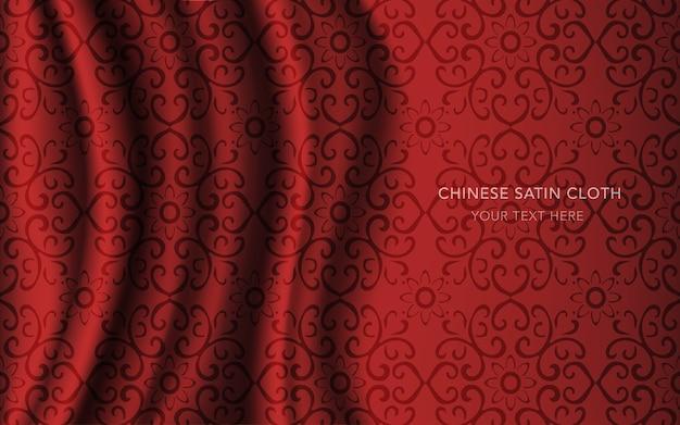 Pano de tecido de cetim de seda vermelha com padrão, flor cruzada curva