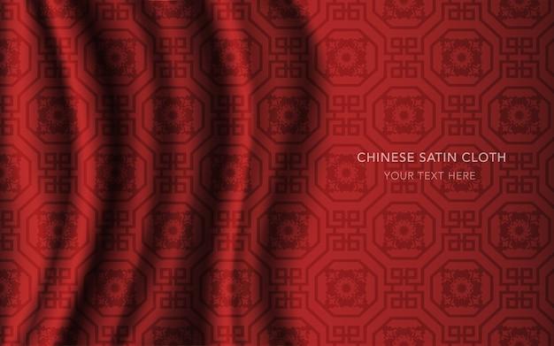 Pano de tecido de cetim de seda vermelha com padrão, flor de cruz quadrada octogonal