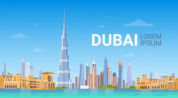 Panorama da skyline de dubai, curso de negócio moderno da arquitetura da cidade da construção e conceito do turismo