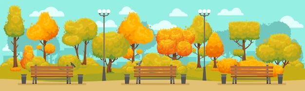 Panorama de parque outono dos desenhos animados