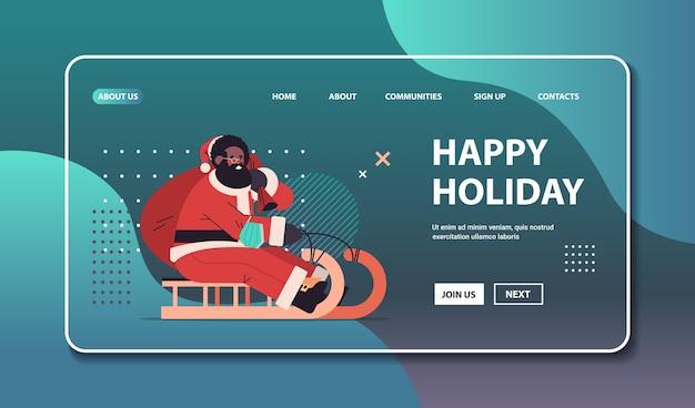 Papai noel americano africano com máscara protetora andando de trenó feliz ano novo, feliz natal, feriados, celebração, conceito, cópia horizontal, espaço, vetorial, ilustração