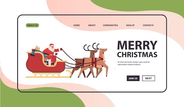 Papai noel andando de trenó com renas feliz ano novo e feliz natal banner feriados celebração conceito cópia horizontal espaço ilustração vetorial