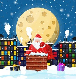 Papai noel com saco com presentes na chaminé de casa, caixas de presente na neve. decoração de feliz ano novo. férias de véspera de natal feliz. ano novo e celebração de natal.