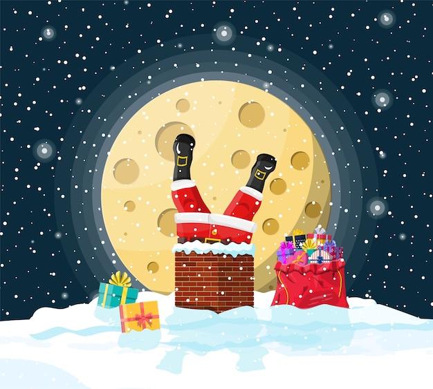 Papai noel com saco com presentes presos na chaminé de casa, caixas de presente na neve. decoração de feliz ano novo. férias de véspera de natal feliz. ano novo e celebração de natal.