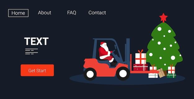 Papai noel dirigindo empilhadeira carregando caixas de presente coloridas entrega e transporte conceito feliz natal feriados de inverno celebração esboço horizontal cópia espaço vetor illu