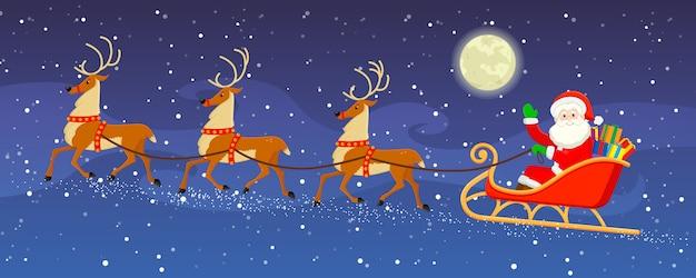 Papai noel e suas renas voando pelo céu noturno