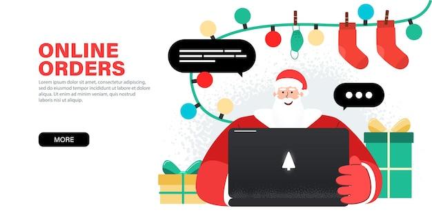 Papai noel feliz trabalhando com laptop, anota pedidos, parabéns online
