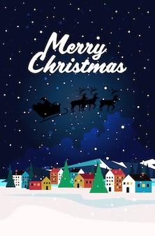 Papai noel voando em um trenó com renas no céu noturno sobre as casas da vila feliz ano novo, feliz natal, bandeira, férias de inverno, conceito, saudação, ilustração vertical