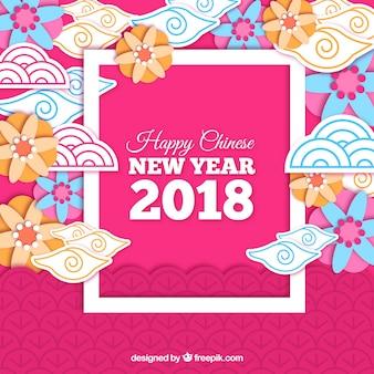 Papel chinês ano novo fundo