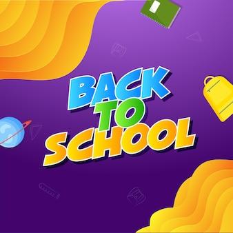 Papel cortado volta ao texto escolar com elementos de educação e onda de sobreposição de papel laranja sobre fundo roxo.