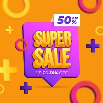 Papel de parede colorido de vendas 3d