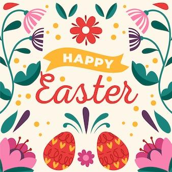 Papel de parede desenhado à mão feliz dia de páscoa ovo