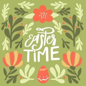 Papel de parede desenhado mão feliz dia de páscoa