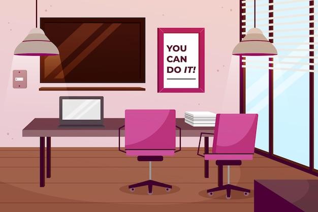 Papel de parede do escritório para videoconferência