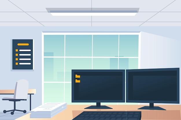 Papel de parede do escritório