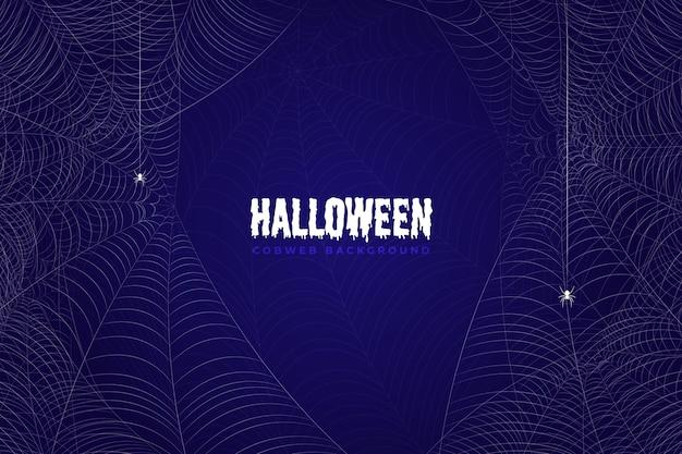 Papel de parede realista de teia de aranha de halloween