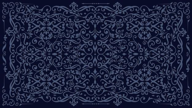 Papel de parede vintage ornamental escuro