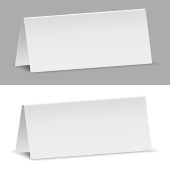 Papel em branco