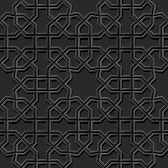 Papel escuro geometria islâmica cruzada de fundo transparente