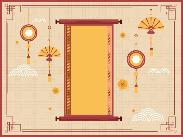 Papel pergaminho vazio com enfeites chineses pendurados e fundo de padrão geométrico bege