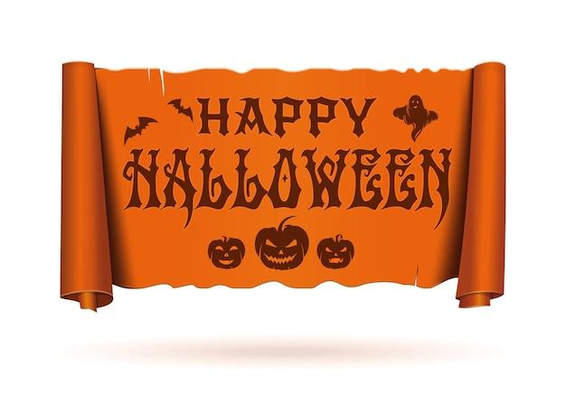 Papiro antigo com inscrição de saudação de halloween. feliz dia das bruxas. letras de halloween em uma velha fita adesiva torcida. banner curvo vintage laranja. ilustração vetorial