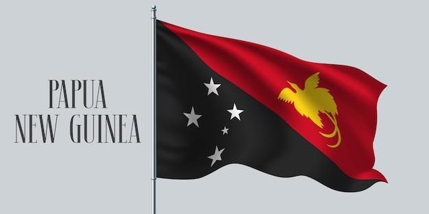 Papua nova guiné agitando uma bandeira no mastro