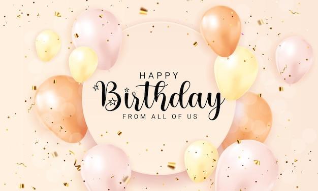 Parabéns feliz aniversário banner design com confete, balões e fita de brilho brilhante para fundo de férias de festa. ilustração vetorial