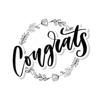 Parabéns mão escrita letras para cartão de felicitações, cartão, convite e impressão. isolado