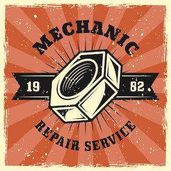 Parafuso porca de emblema de serviço de reparo mecânico, distintivo, etiqueta, logotipo ou impressão de t-shirt em estilo vintage colorido. ilustração vetorial com texturas grunge em camadas separadas