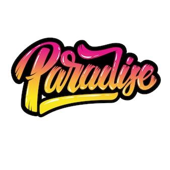 Paraíso. frase de letras em fundo branco. ilustração
