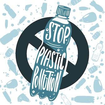 Pare a poluição plástica