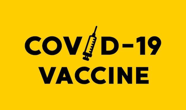 Pare a vacina covid-19. ícone de vacina