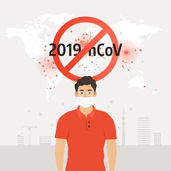 Pare o coronavírus. homem de máscara protetora médica. ícone de coronavírus com sinal vermelho de proibição, 2019-ncov.