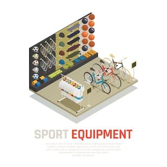 Pare prateleiras com equipamentos esportivos, raquetes de tênis, skates, tapetes para yoga e bicicletas composição isométrica
