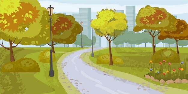 Parque ao ar livre estrada sityscape fundo. parque público da cidade