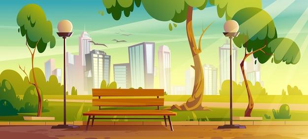 Parque da cidade com árvores verdes e grama, banco de madeira, lanternas e edifícios da cidade no horizonte.