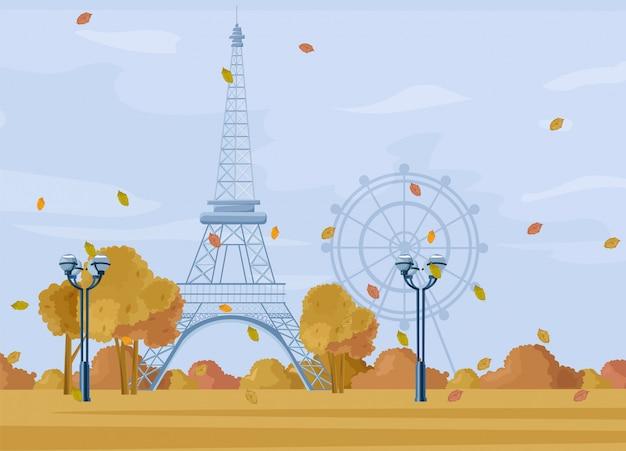 Parque da estação do outono de paris