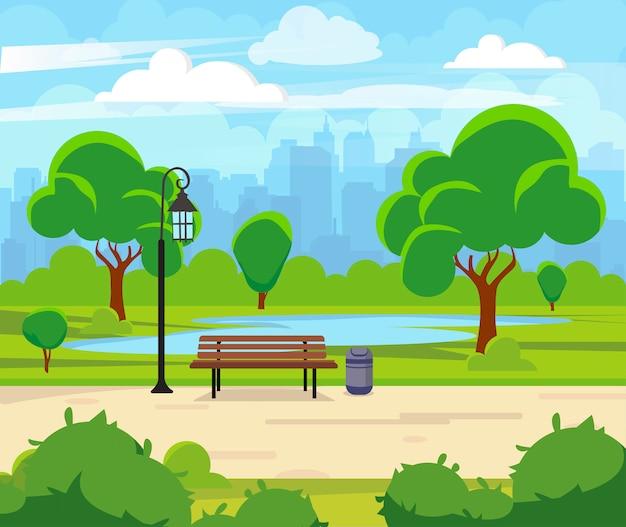 Parque de verão da cidade.