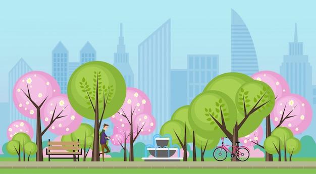 Parque público da cidade verão primavera com ilustração de árvores sakura