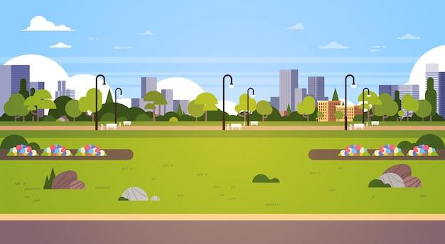 Parque urbano ao ar livre edifícios da cidade lâmpadas de rua conceito da paisagem urbana banner horizontal plana