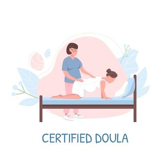 Parteira para personagem sem rosto cor lisa parto. frase doula certificada. mulher grávida. ilustração alternativa dos desenhos animados com parto isolado para animação e design gráfico da web