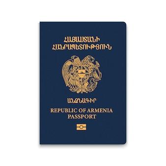 Passaporte de capa da armênia